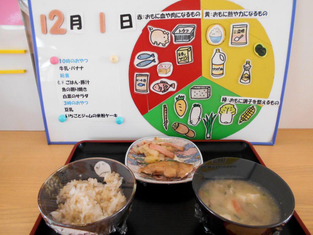 2016-1201 給食