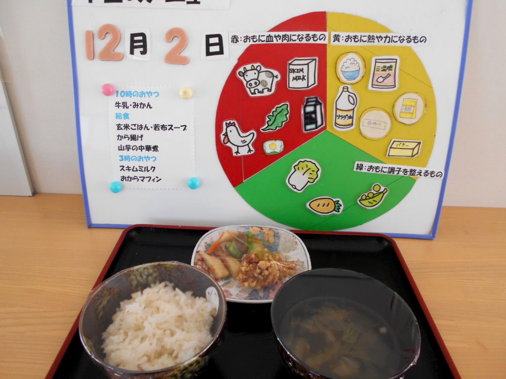 2016-1202 給食