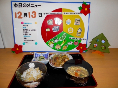 2016-1213 給食
