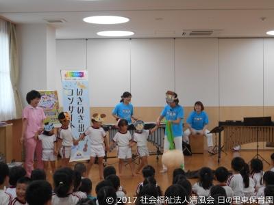 2017-0724 いきいきコンサート