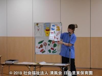2019/06/10 歯磨き指導