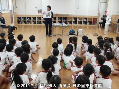 2019/11/05 防犯教室