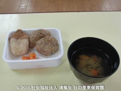 2019/11/29 お弁当箱