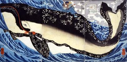 宮本 武蔵 鯨 退治