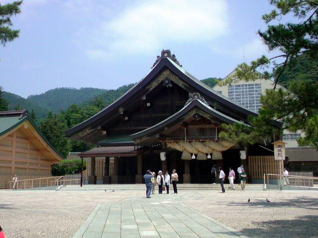 鳥取県 米子市