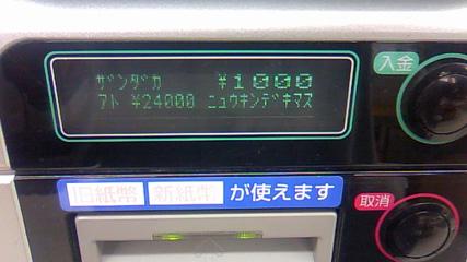 110224_2012~01.jpg