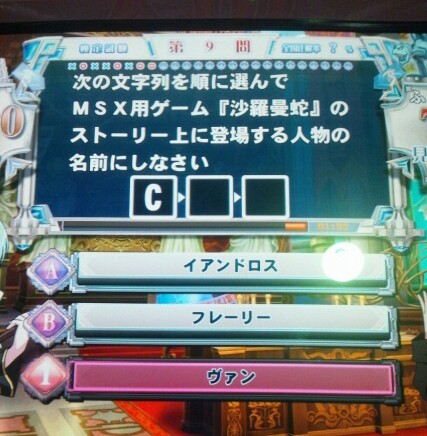DSC_-picsay2.jpg