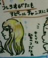2011053011260001.jpg