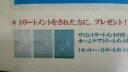 2011053015190000.jpg