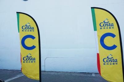 コスタビクトリア旗