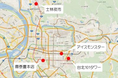 コスタビクトリア台湾市内地図