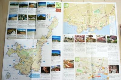コスタビクトリア石垣島ガイドブック2
