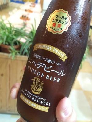 コスタビクトリア石垣ビール