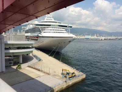 ダイヤモンドプリンセス神戸港