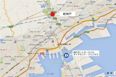 新神戸からポートターミナル地図