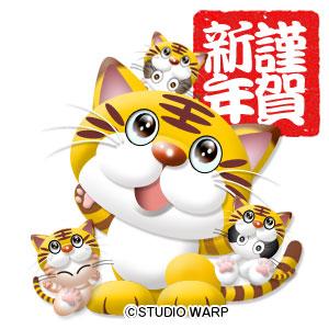 虎 お正月用素材 イラスト