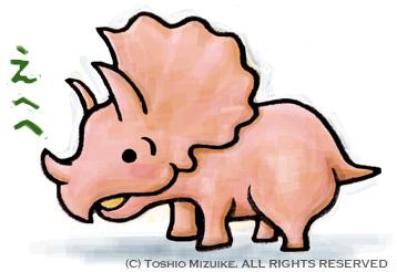 トリケラトプスの画像 p1_18