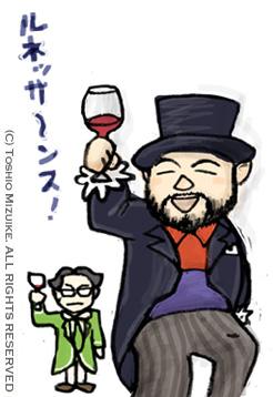 髭男爵の画像 p1_2