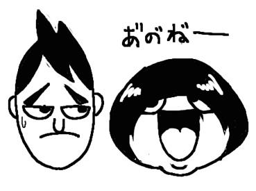 バナナマン 日村 設楽 似顔絵