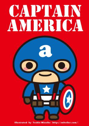 キャプテン・アメリカ ザ・ファースト・アベンジャー Captain America