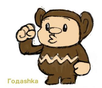 剛田ーシカ