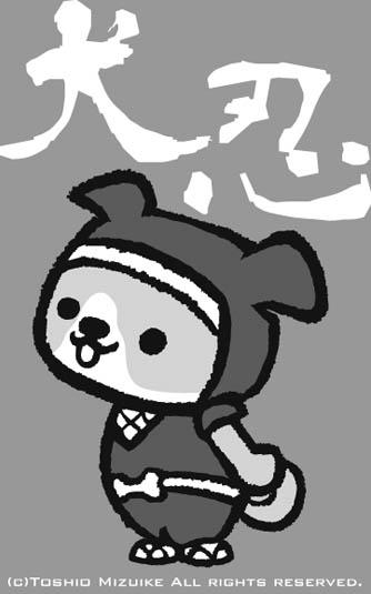 ���̤ˤ�ninja  dog