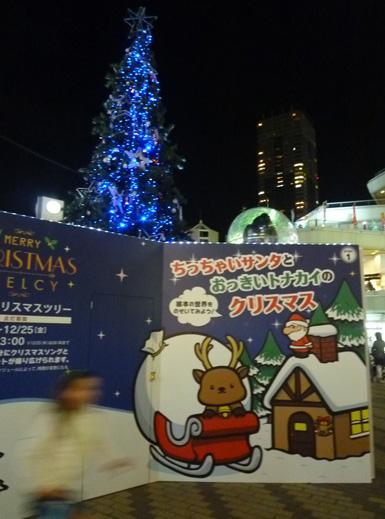 セルシー千里 クリスマス