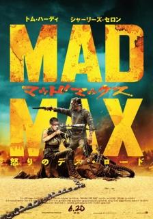 madmax  �ݤ�����
