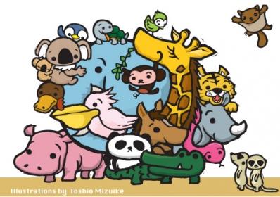 動物イラスト 集合