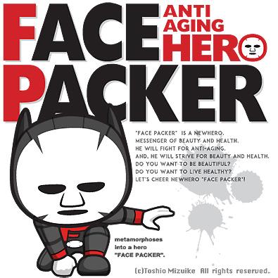 pacepacker   maskman   ヒーローキャラ