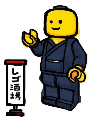 レゴ酒場 細川たかし lego