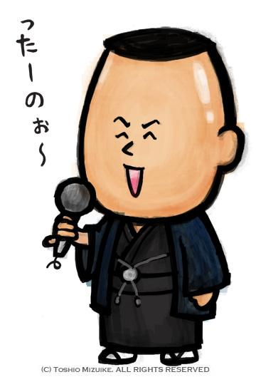 細川たかし 似顔絵 演歌歌手 似顔絵 かわいい