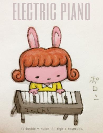 ピアノ教室 イラスト piano