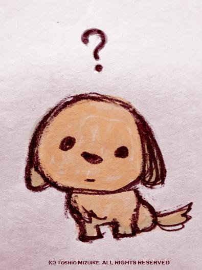 かわいい ダックスのイラスト 小犬 イラスト kawaii  dog  japan