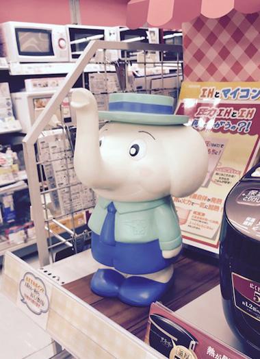 象印くん ZOJIRUSHI
