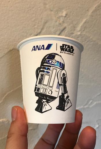 紙コップ  R2-D2 ANA JET