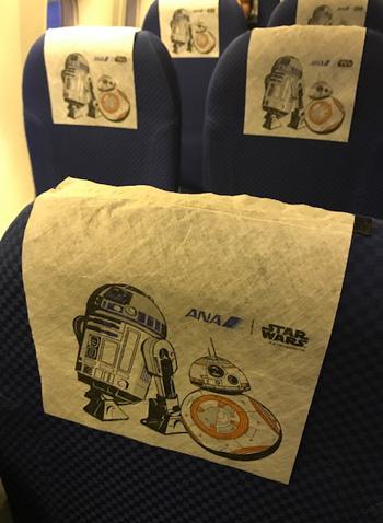 R2-D2 ANA JET  座席  C3PO