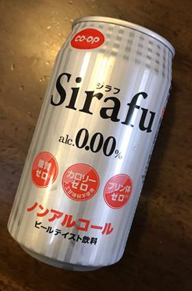 coop コープ ノンアルコールビール sirafu