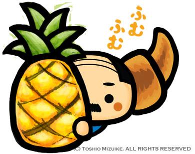 パイナップル イラスト おじさん