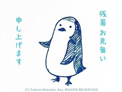 penguin ペンギン イラスト pengin