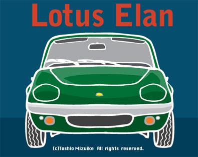 Lotus Elan  ロータスエラン 旧車イラスト