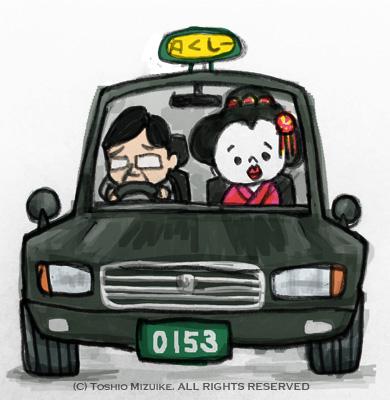 舞妓タクシー