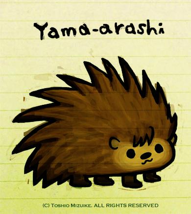 ヤマアラシ イラスト かわいい やまあらし 山嵐