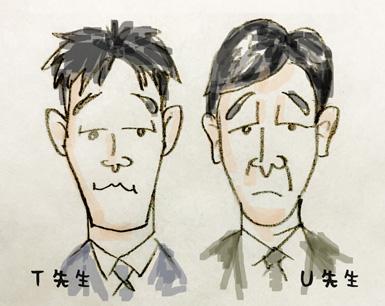 似顔絵 先生の似顔絵 教師 ティーチャー