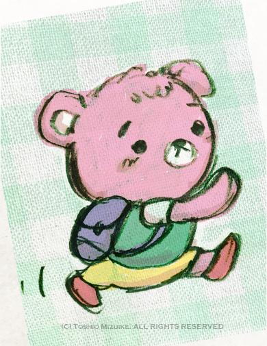 えんそくま クマ