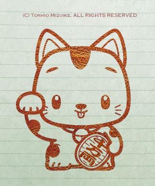 招き猫イラスト