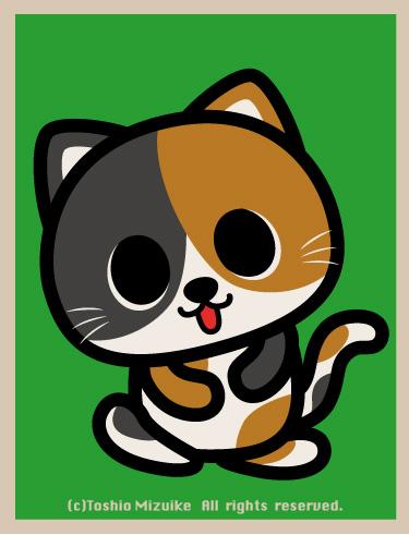ねこ 三毛猫