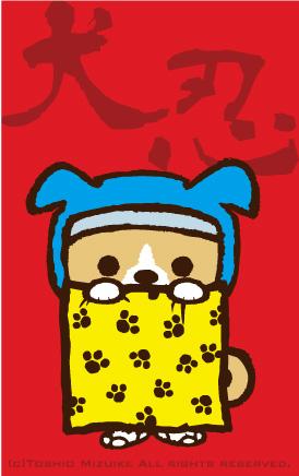 犬 忍者 キャラクター
