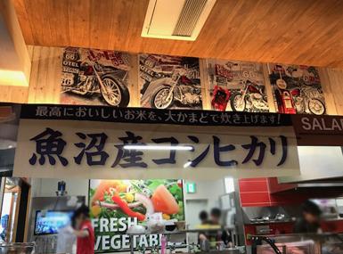 ブロンコビリー 店内 羽曳野 大阪