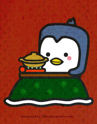 ペンギン鍋